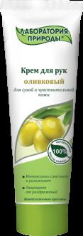Оливковый крем своими руками
